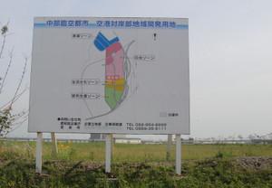 20120519_2