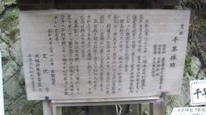 20120430_3