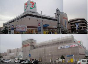 20120322itoyokadonjyo1632