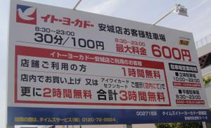20120513_1