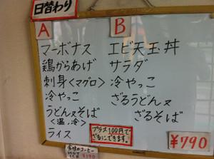20120703_3