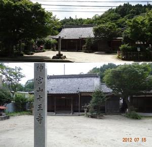 20120715_4