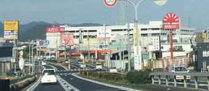 20080104jusco_shinguu