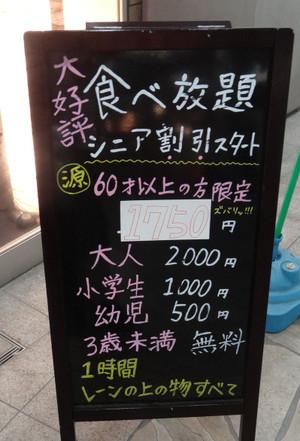 20120903_4