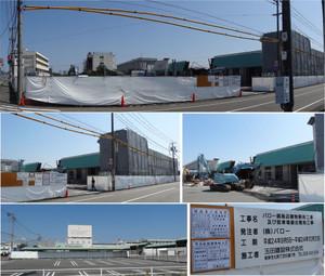 20120913valor_kagamishima