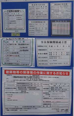 20121013_2_2
