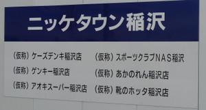 20121013_9