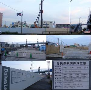 20121027tec_land_nagoya_minami