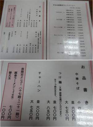 20121101_8