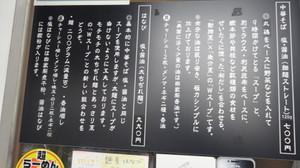 20121122_56_2