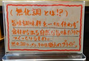 20121122_58