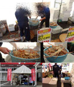■ゆでアップ20121110ハーツHearts さばえ店 (195)