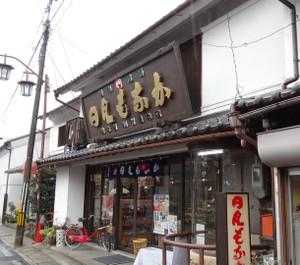 20121117_62