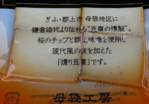 20121205_7