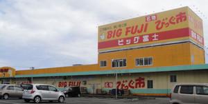 20120609big_fuji_yaizu