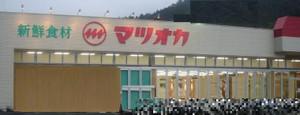 20121124matuoka_shirakawa