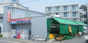 20080429ishikawa_shoten