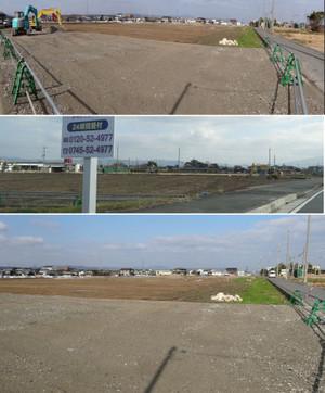 20121216supar_okuyama_takada_3