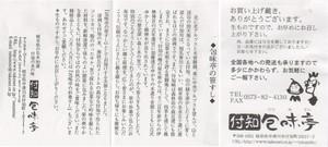 20121124_2