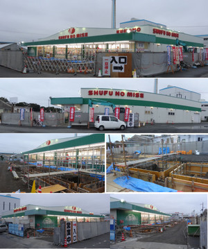 20121215_shufunomise_kumano