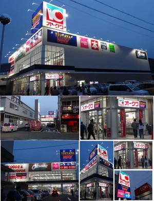 20121215okuwa_kumano