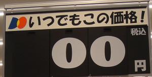 20121216_231
