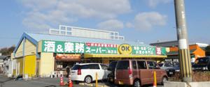 20121216gyoumu_supar_kashiba_207