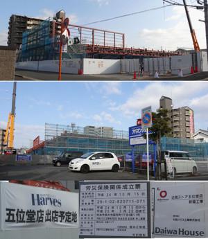 20121216kinsho_goido_223