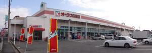 20121216okuwa_kouryo_202