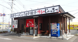 20121205_1