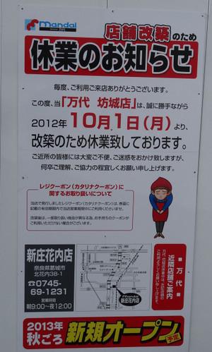 20121216_6