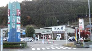 20121124_557