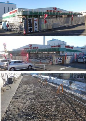 20121231shufunomise_kumano_1