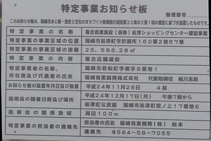 20130108_13