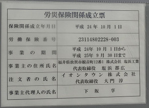 20130126_3_4
