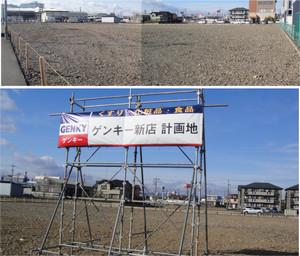 20130209genki_gifu_nishiuzura