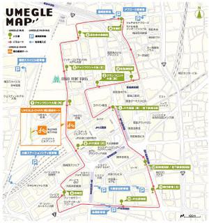 Umegle_map