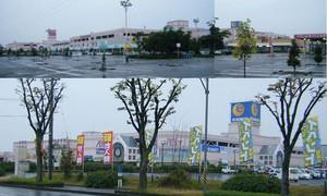 20081108aeon_suzuka_bell_city