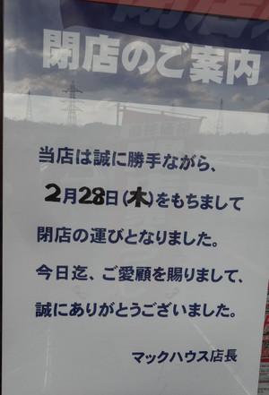 20130223_4_3