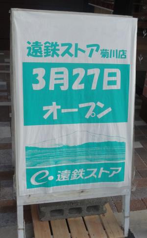 20130323_10