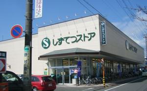 20090307shizutetsu_store_suehiro