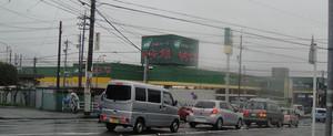 20111005motizukieiraku