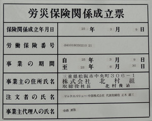 20130414_2