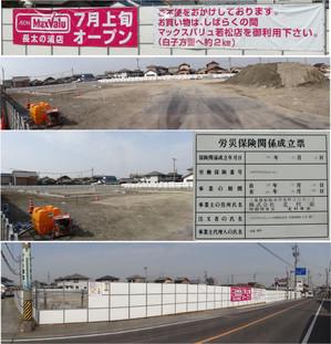20130414mv_nagonoura