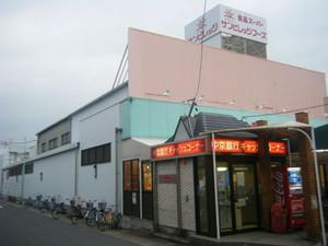 20081221sunvillege_shimada