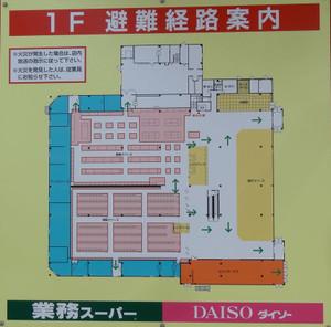 20130330_10