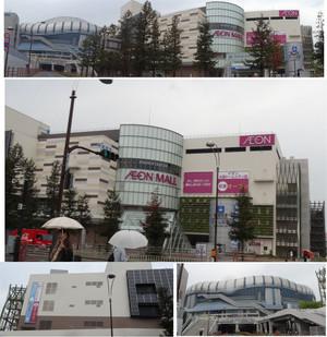 20130430aeon_mall_oosaka_dome