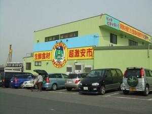 20060418tachiya_hirabari