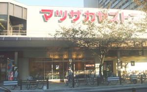 20061108