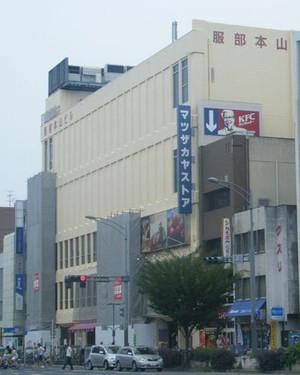 20080628mastuzakaya_store_hongou